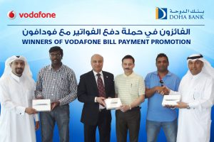 Vodafone Qatar Bill Payment Promotion