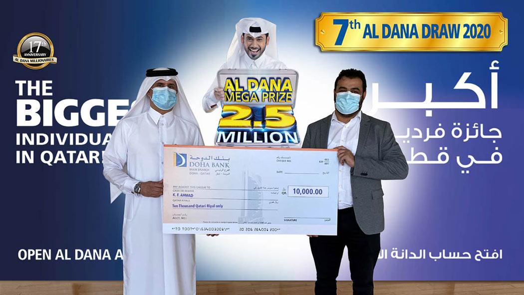 Al Dana Winners
