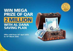 Al Dana Savings Plan Account