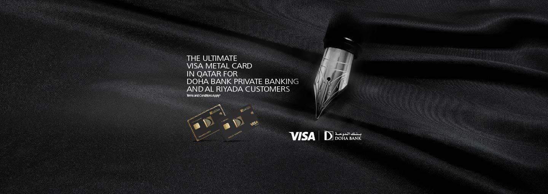 Al Riyada Private Banking