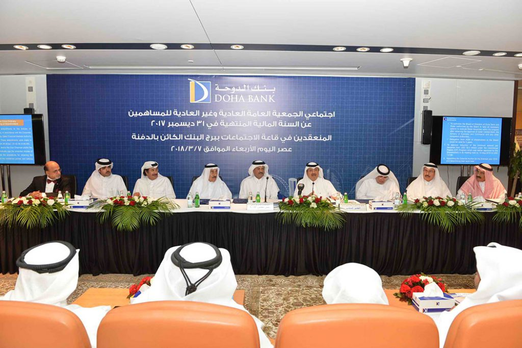 Board Meeting 2018