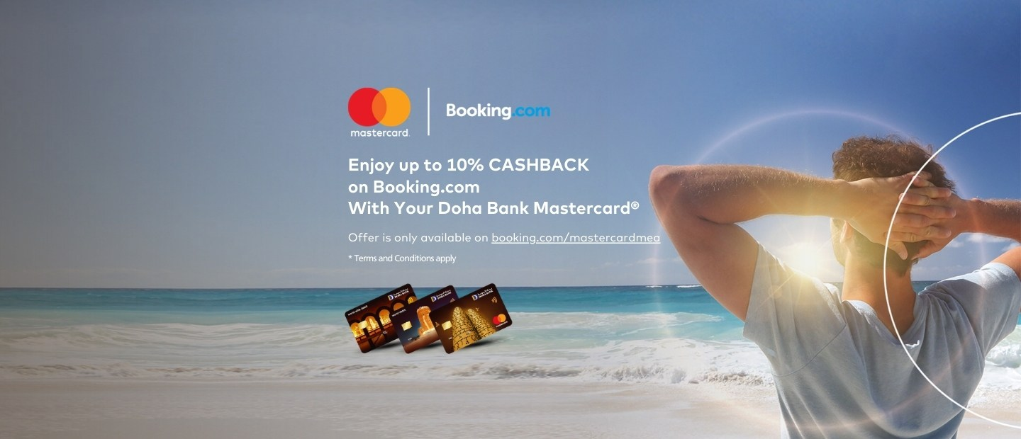 Card Activation Get 5000 Doha Miles