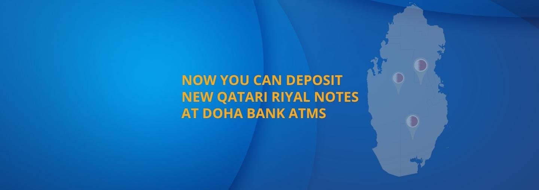 Cash Deposit Machines - New Qatar Riyal Currency