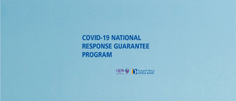 COVID-19 National Guarantee Program