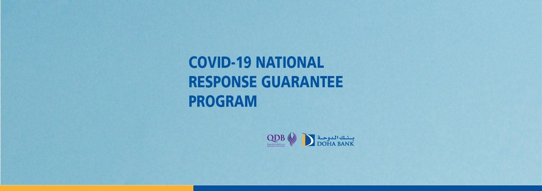 National Response Guarantee Program