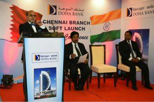 DB Chennai Branch