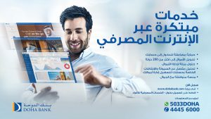 DBank Online