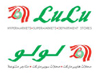 Lulu Center