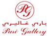 Pari Gallery