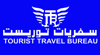 Tourist Travels