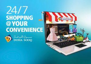 Doha Sooq - Driver Delivery App