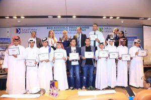 ECO-Schools Awarding Ceremony