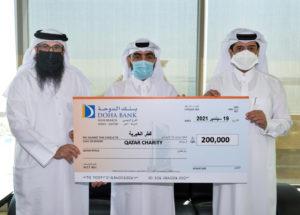 Educate Me - Qatar Charity