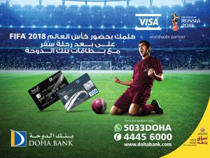 FIFA Credit Card Offer