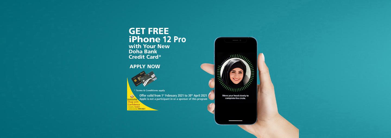 Free iPhone 12 Pro Promotion