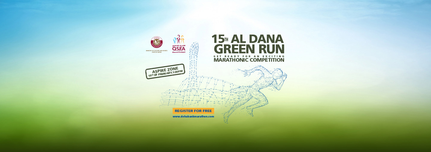 Al Dana Green Run 2020