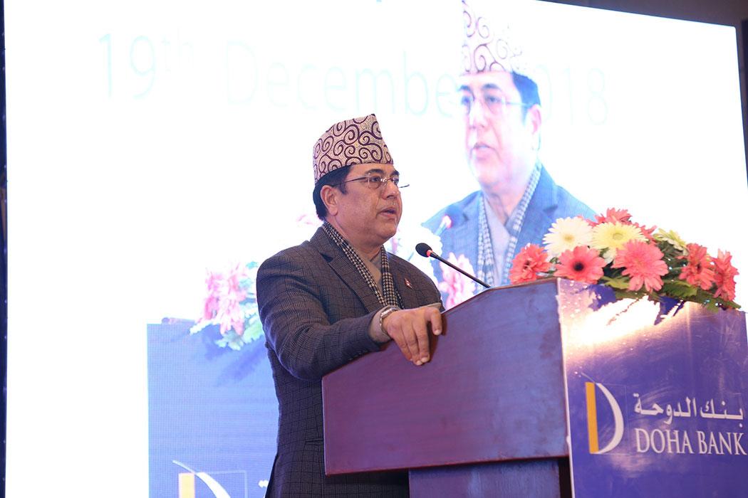 Nepal Rep Office Inauguration