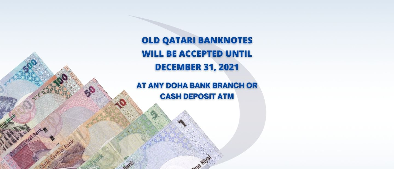 Old Qatari Banknotes