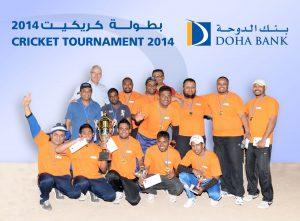 Staff Cricket Tournament