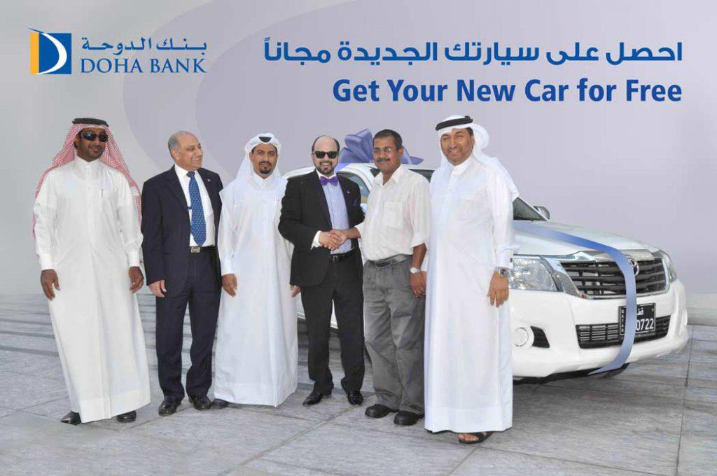 Win Your Car Loan Back
