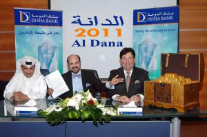 Al Dana Savings Scheme