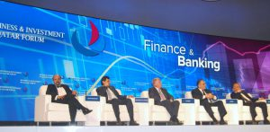 The Business & Investment in Qatar Forum