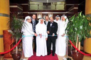 Al Wakra Branch Inauguration