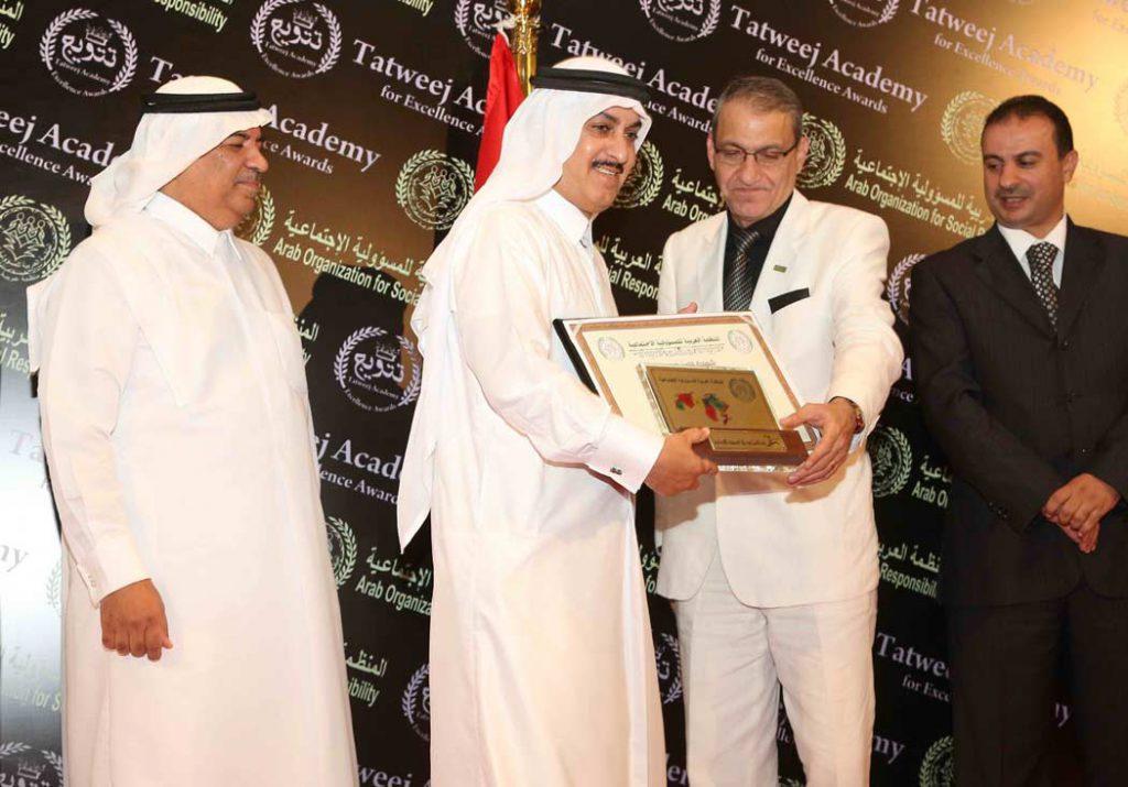 Arab Organisation Award