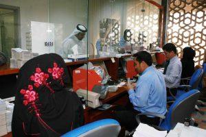 Corporate Service Center