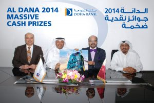 Al Dana Savings 2014