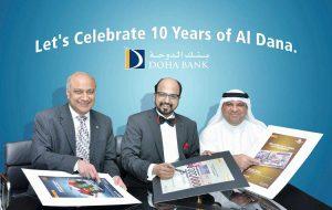 Al Dana Savings Programme