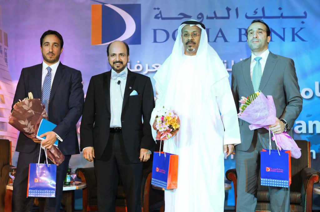 International Offices Annual Summit