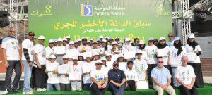 ECO-Schools Awards