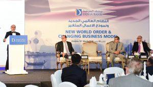Kuwait Event
