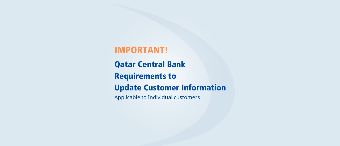 Customer Information Updates