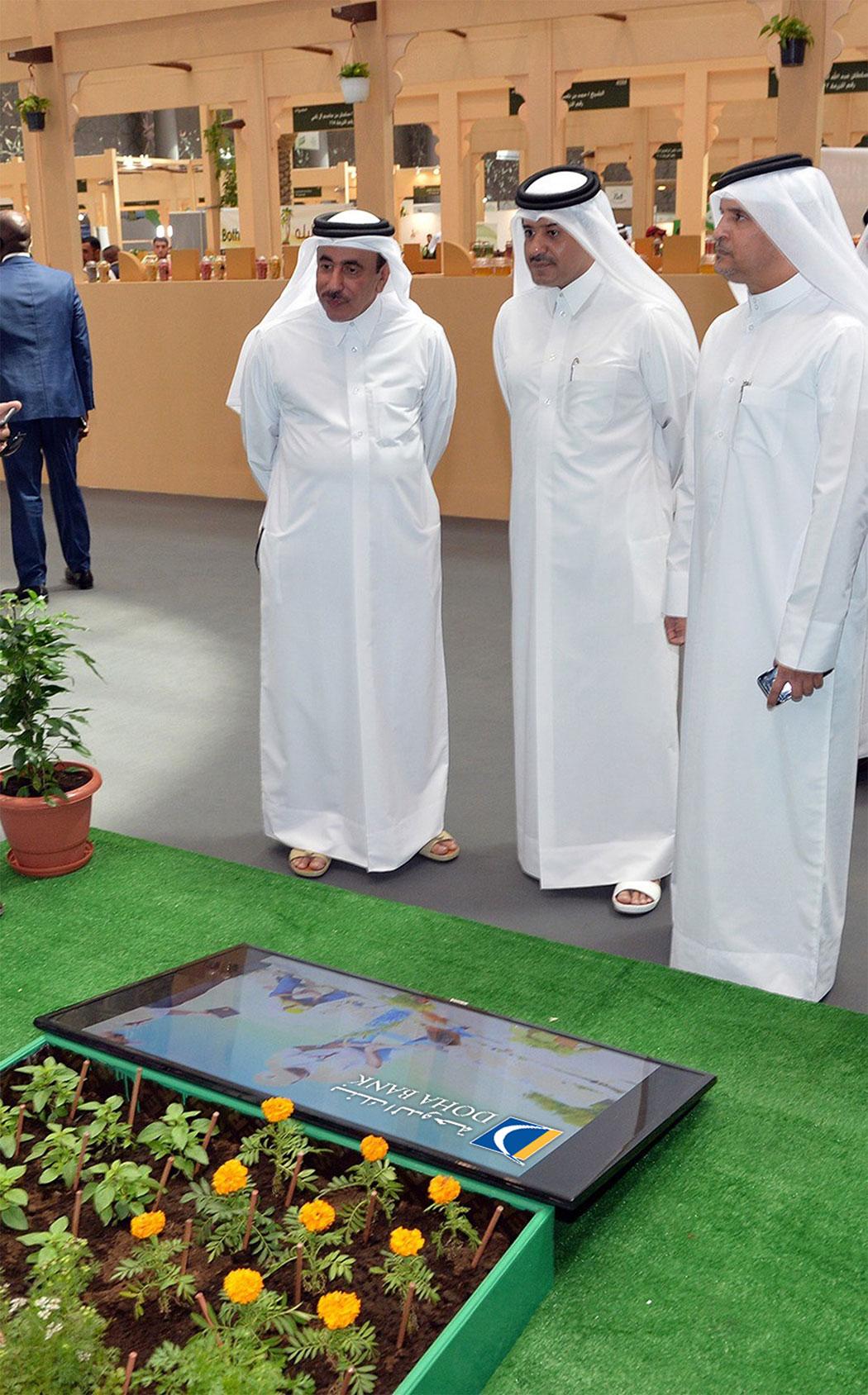Qatar International Agricultural Exhibition