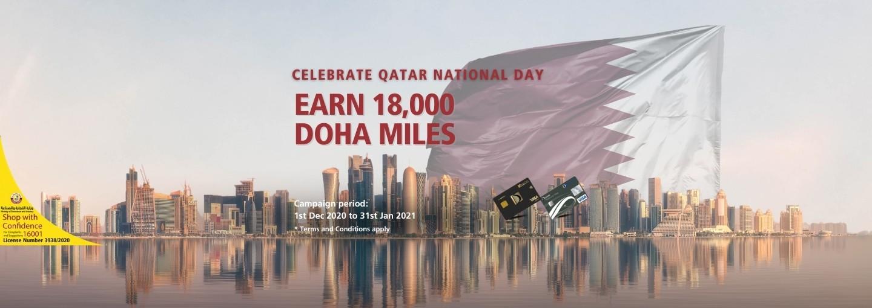 Qatar National Day Offer