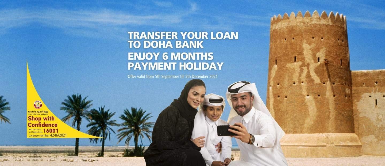 Personal Loan Offers - Qataris