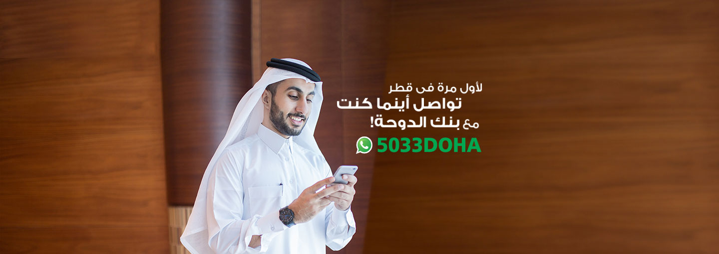 WhatsApp Chat Services