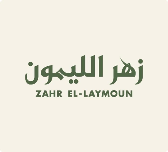 Zahr El Laymoun