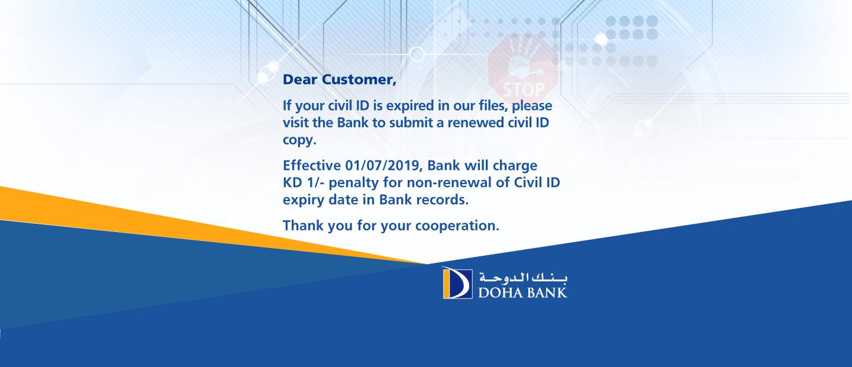 Kuwait Civil ID Update